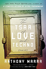 Tsar, Love & Techno
